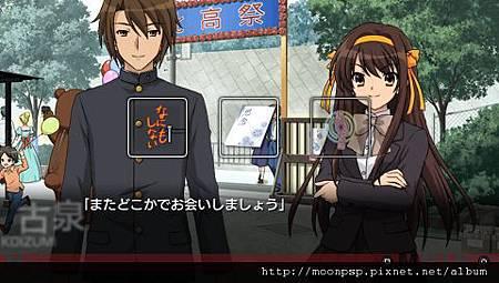 PSP涼宮春日的追憶攻略 E-5.jpg