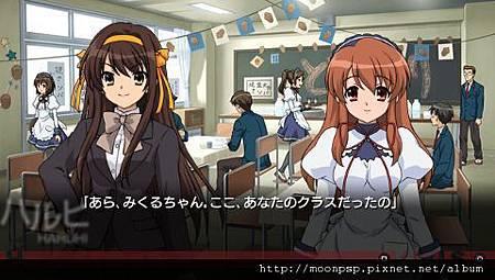 PSP涼宮春日的追憶攻略 E-6.jpg