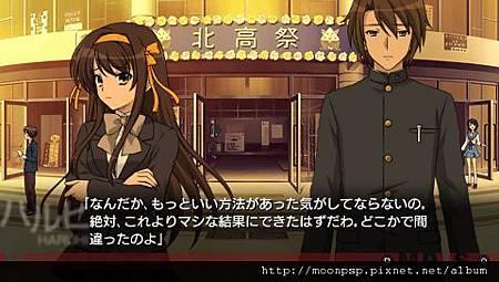 PSP涼宮春日的追憶攻略 E-8.jpg
