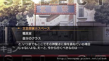 PSP涼宮春日的追憶攻略 E-10.jpg