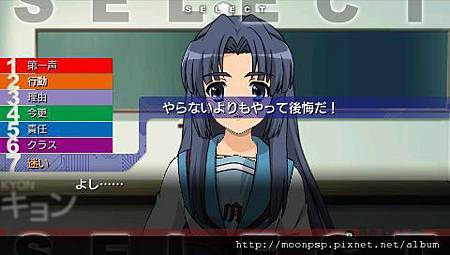 PSP涼宮春日的追憶攻略 E-12.jpg