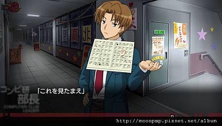 PSP涼宮春日的追憶攻略 E-14.jpg
