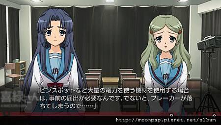 PSP涼宮春日的追憶攻略 E-15.jpg