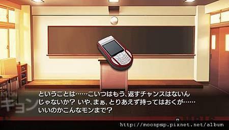 PSP涼宮春日的追憶攻略 E-16.jpg