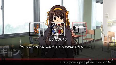 PSP涼宮春日的追憶攻略 F.jpg