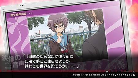 PSP涼宮春日的追憶攻略 F-2.jpg