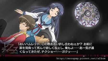 PSP涼宮春日的追憶攻略 F-3.jpg