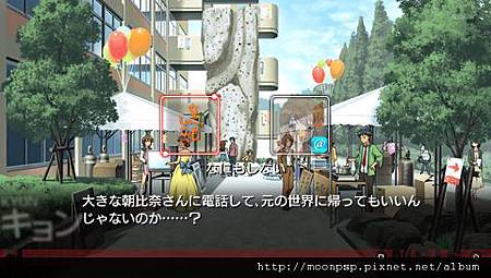 PSP涼宮春日的追憶攻略 F-6.jpg