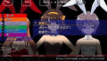 PSP涼宮春日的追憶攻略 F-7.jpg