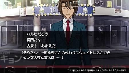 PSP涼宮春日的追憶攻略 F-9.jpg