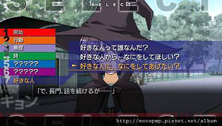 PSP涼宮春日的追憶攻略 F-10.jpg