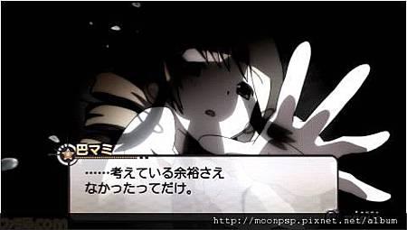 魔法少女小圓5.jpg
