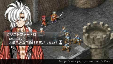 夢幻騎士4 3.jpg