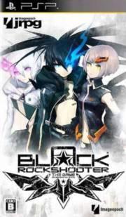 PSP 黑岩射手 6
