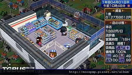 便利商店 4.jpg