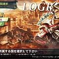 大騎士物語 2.jpg