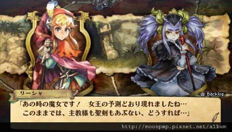 大騎士物語 3.jpg