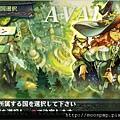 大騎士物語 4.jpg