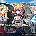萌萌現代戰爭3.jpg