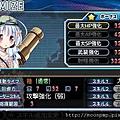萌萌現代戰爭4.jpg