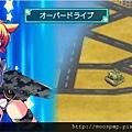 萌萌現代戰爭5.jpg