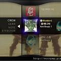 DJ Max Portable 3 2.jpg