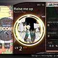DJ Max Portable 3 3.jpg