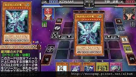 遊戲王 卡片力量6 2.jpg