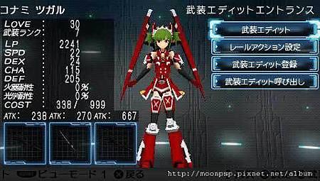 武裝神姬:戰斗大師 Mk2 2.jpg