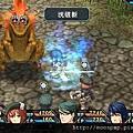 英雄傳說:碧之軌跡 3.jpg