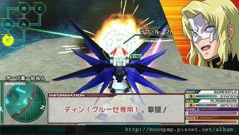 鋼彈生存突擊 2.jpg