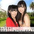 與在關島戀愛的話3.jpg