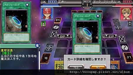 遊戲王:卡片力量6 3.jpg