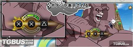火影究極衝擊4.jpg