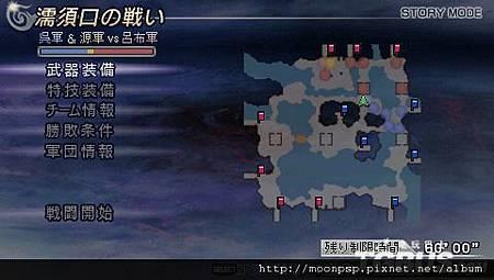 無雙 OROCHI 蛇魔再臨 增值版 2.jpg