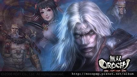 無雙 OROCHI 蛇魔再臨 增值版 3.jpg