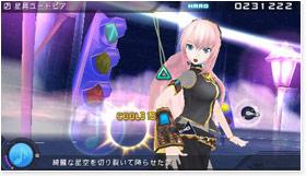 pjd2_img_dlc_hoshikuzu.jpg