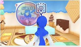 pjd2_img_dlc_kaito_birthday_room.jpg