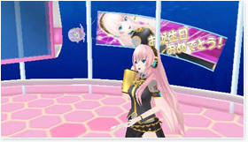 pjd2_img_dlc_luka_birthday_room.jpg
