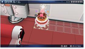 pjd2_img_dlc_meiko_item_cake.jpg