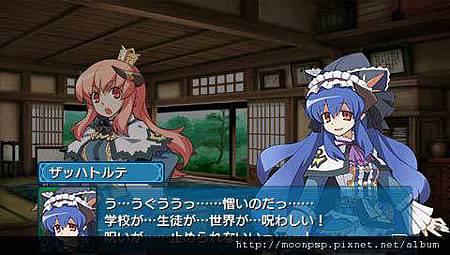 劍、魔法與學園Final:新生是公主! 2.jpg