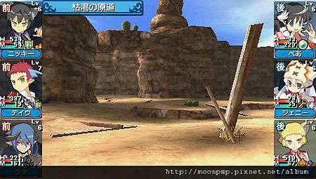 劍、魔法與學園Final:新生是公主! 3.jpg