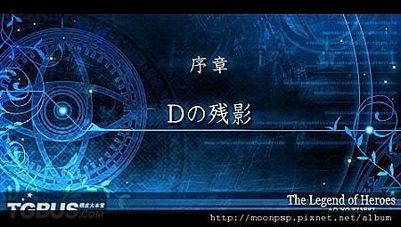 碧之軌跡2.jpg