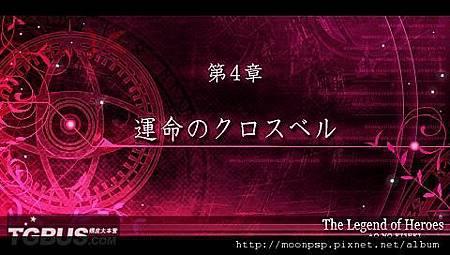 碧之軌跡7.jpg