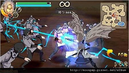 PSP 火影忍者疾風傳:究極衝擊 日 2.jpg
