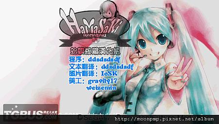 初音2 漢化.png