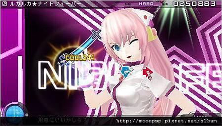 初音未來:歌姬計劃 擴展版2.jpg