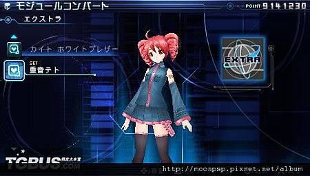 PSP 初音未來:歌姬計劃2 重音DLC.jpg