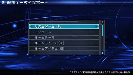 PSP初音未來:歌姬計劃2.5} 3