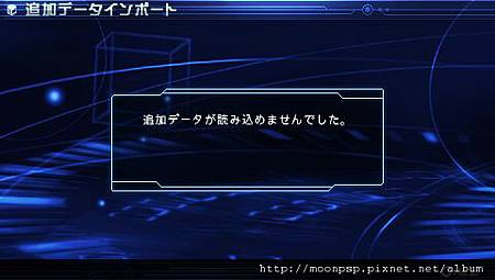 PSP初音未來:歌姬計劃2.5} 4